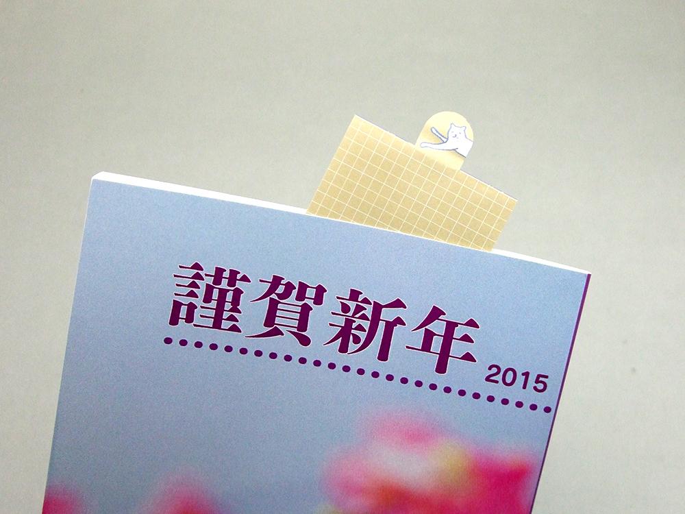 『ぎゃふん6』のメッセージカード