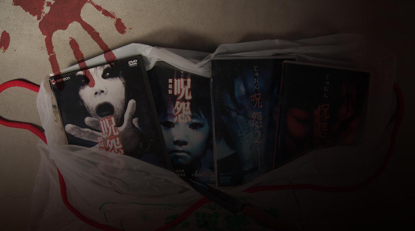 Japanese-horror-thumbnail-01