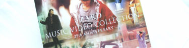 『ZARD MUSIC VIDEO COLLECTION』