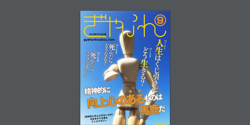 ダウンロード・PDF・Windows 02