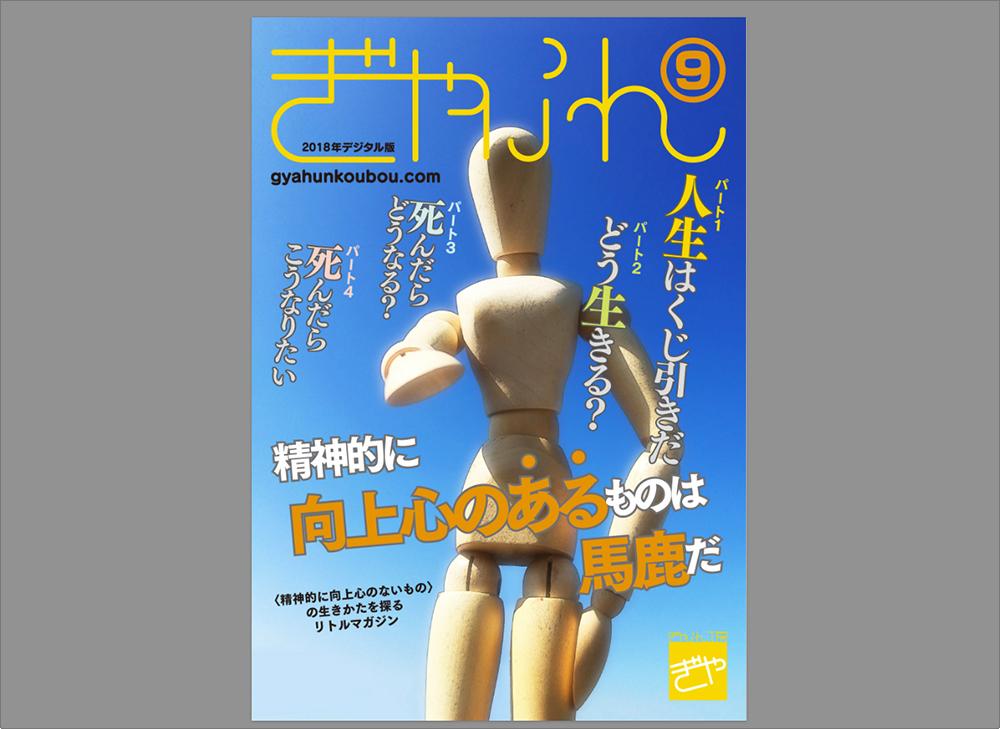 ダウンロード・PDF・Mac 02
