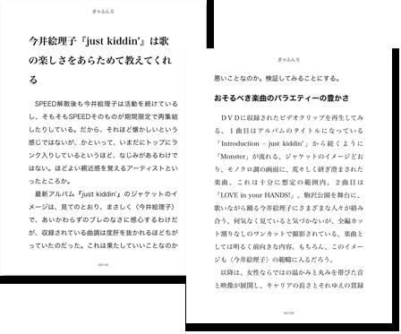 ebooks-4