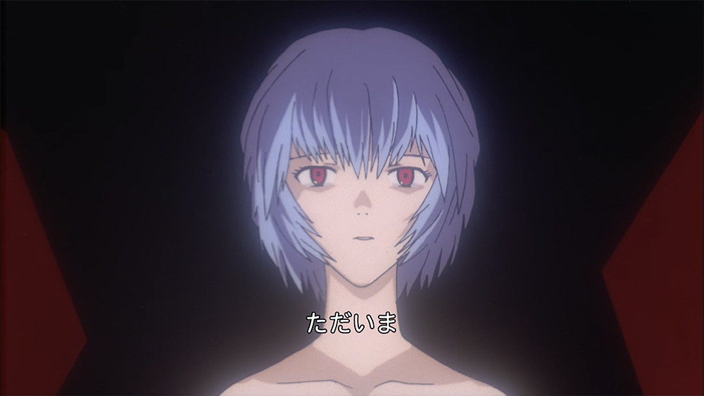 『THE END OF EVANGELION(Air/まごころを、君に)』