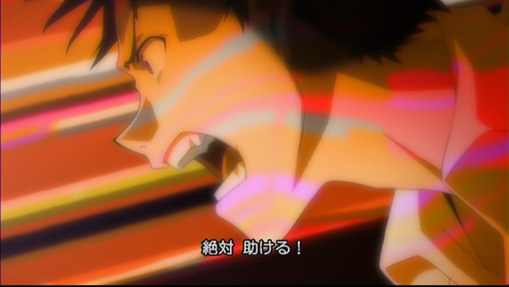 『ヱヴァンゲリヲン新劇場版:破』