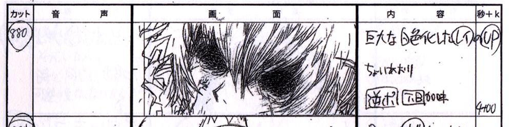 『ヱヴァンゲリヲン新劇場版:Q 画コンテ集』