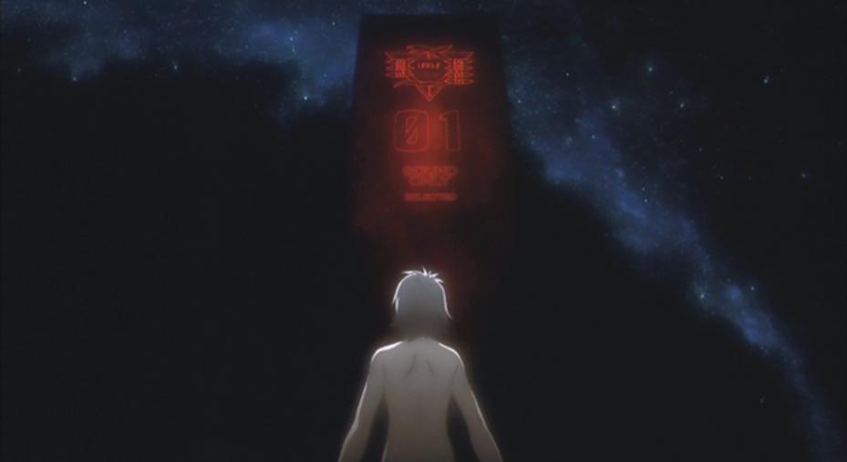 『ヱヴァンゲリヲン新劇場版:序』