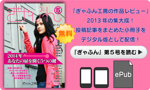 gyahun5-download-epub.png