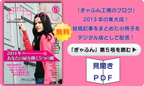 Gyahun5 download pdf double