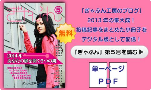 Gyahun5 download pdf single
