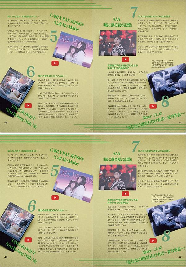 電子書籍版の画面