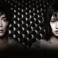 『クロユリ団地』は前田敦子の名刺代わりの映画