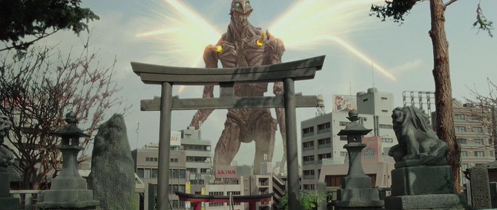 『巨神兵、東京に現わる』