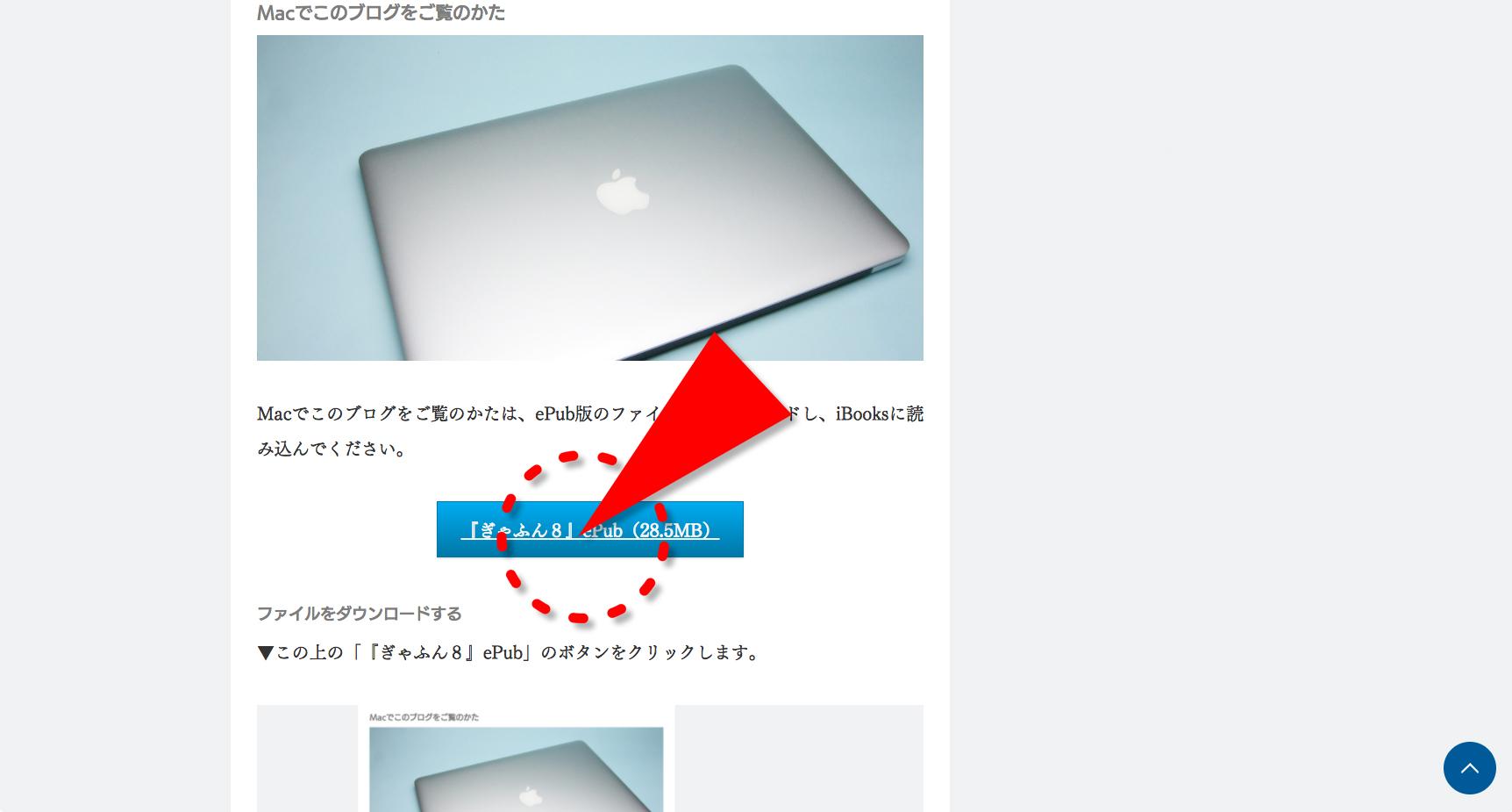 Macのプロセス01
