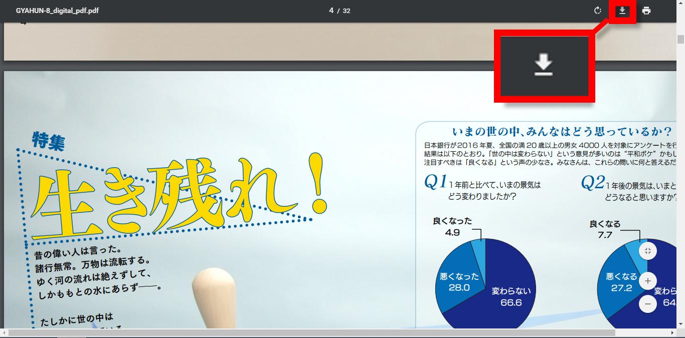 Windowsのプロセス05