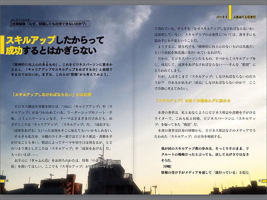 読む・ePub・iOS・iBook 04