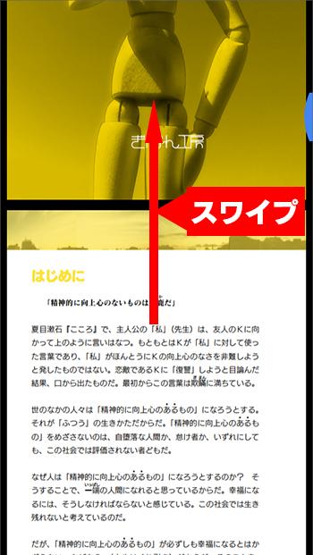 読む・PDF・android 01