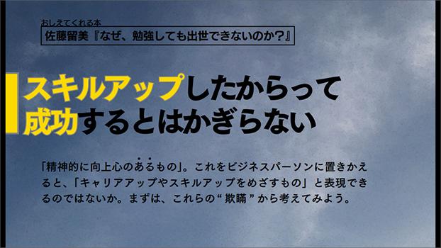 読む・PDF・android 07