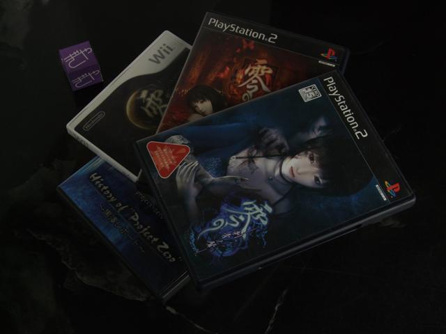 ゲーム『零』のイメージ